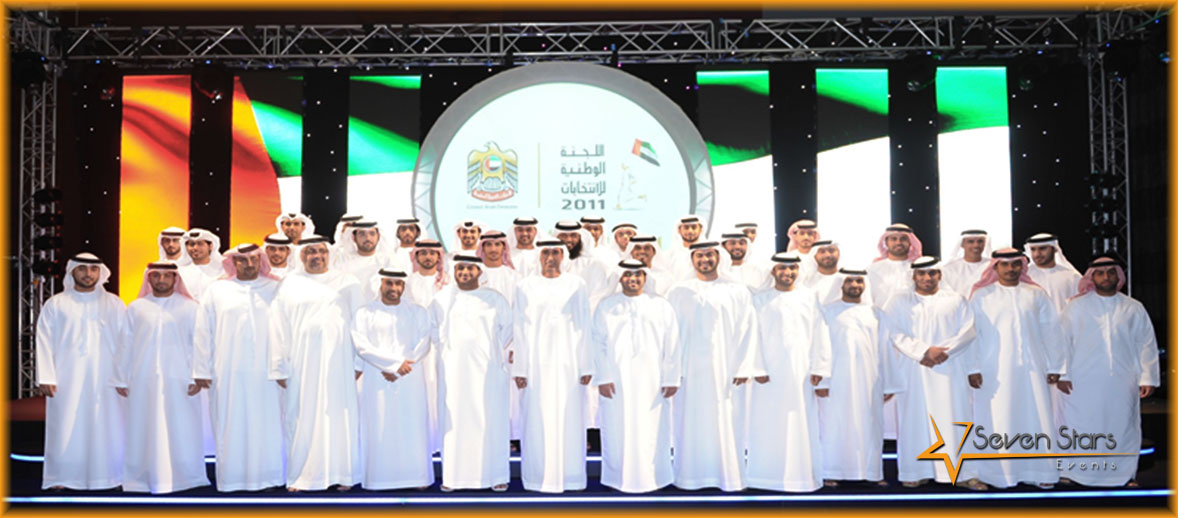 اللجنة الوطنية للإنتخابات – أبوظبي