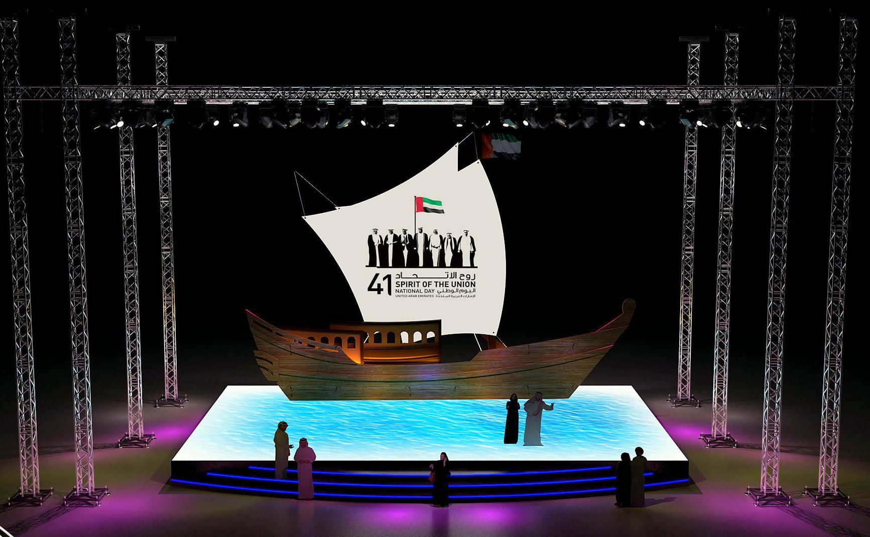 National Day 41 – Jumeirah