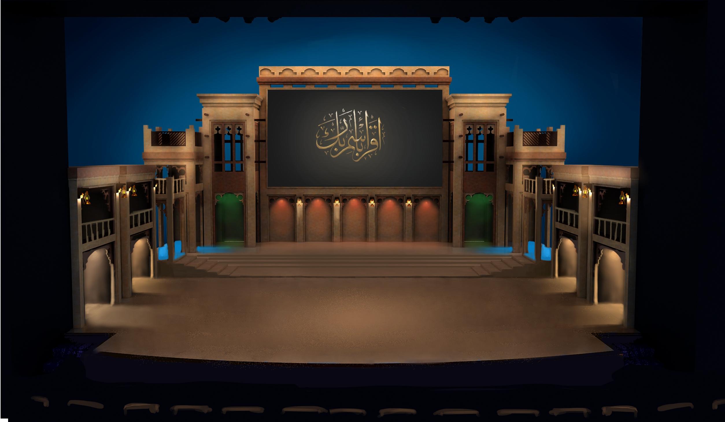 Al Ahmadeya School