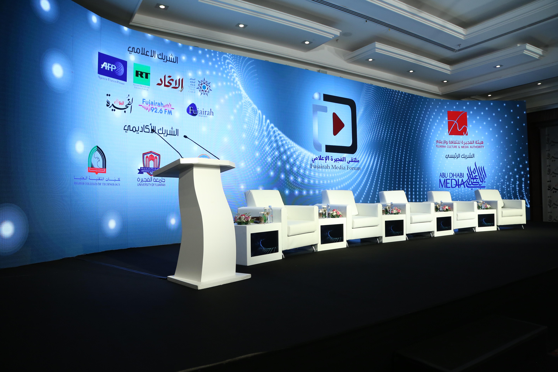 Fujairah Media Forum 2017